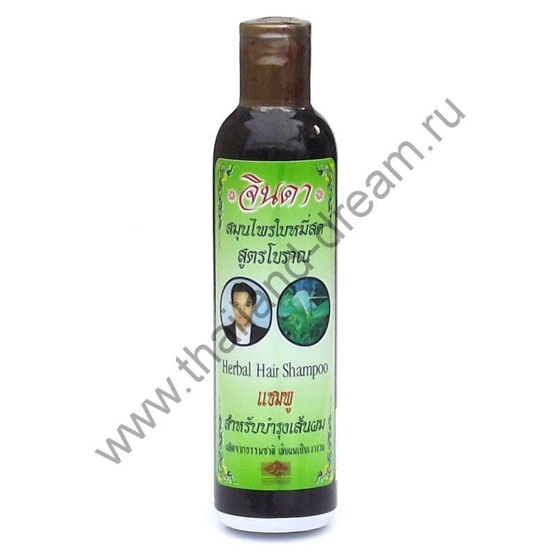 Травяной шампунь Jinda